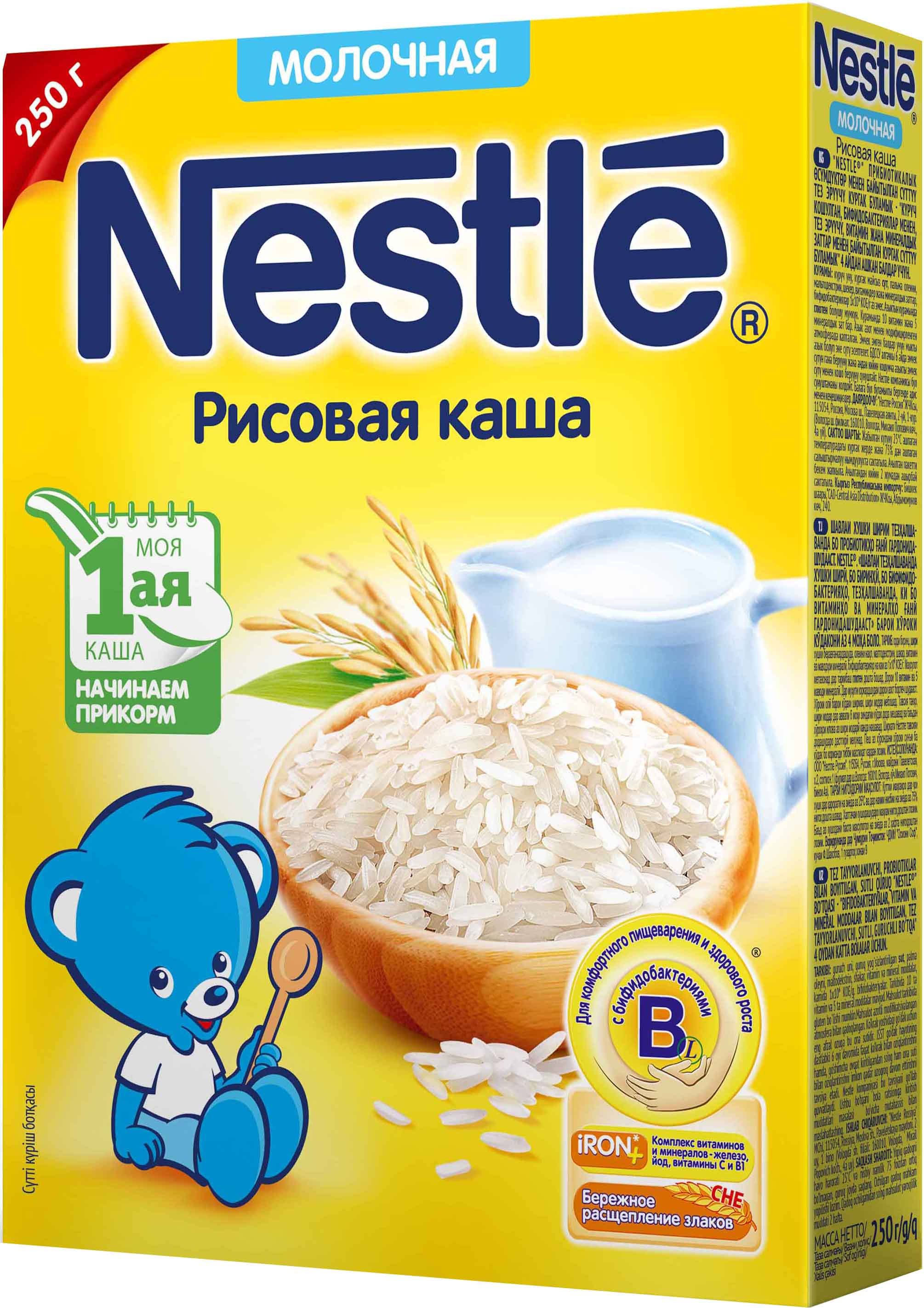 Молочные Nestle Nestlé Молочная рисовая (с 4 месяцев) 250 г