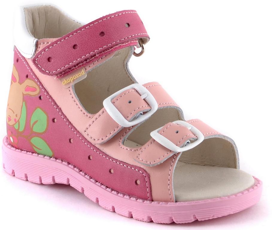 Купить со скидкой Туфли летние ясельные для девочки, Детский скороход, розовые