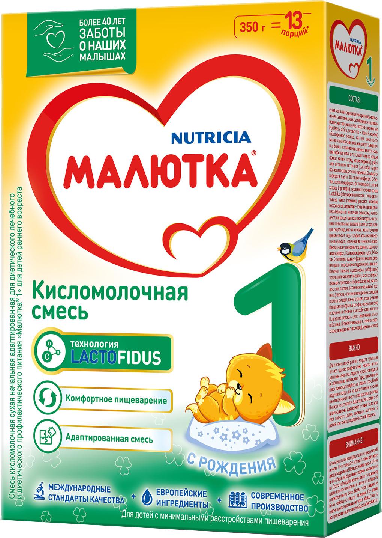 цена на Молочная смесь Nutricia Малютка (Nutricia) Кисломолочная 1 (с рождения до 6 месяцев) 350 г
