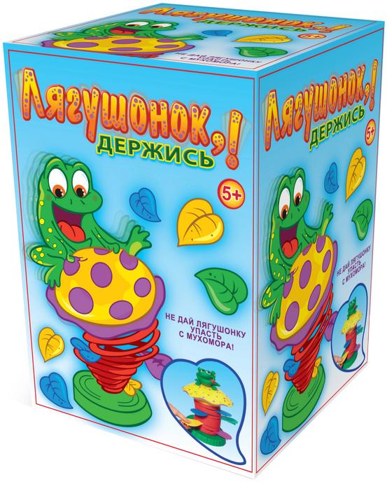 Развлекательные игры Longshore Limited Лягушонок, держись! альберто беневелли лягушонок утенок и луна