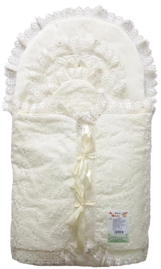 Первые вещи новорожденного Ангел наш Комплект для новорожденного Ангел наш, шампань, гипюр и сатин (конверт,одеяло,чепчик-2шт.,пеленка-2шт.,распашонка-2шт.,уголок,че распашонка детская морозко фланель 18