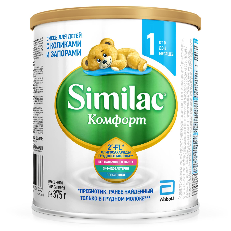 Купить Молочная смесь, Similac Gold Комфорт 1 с рождения 375 г, Испания, Similac Gold Комфорт с олигосахаридами грудного молока 2'-FL для детей с коликами и запорами. СНИЖЕНИЕ СИМПТОМОВ КОЛИК НА 20% УЖЕ ПОСЛЕ 1 ДНЯ КОРМЛЕНИЯ. Similac Gold Комфорт — смесь для детей с коликами и запорами с олигосахаридами грудного молока 2'-FL —