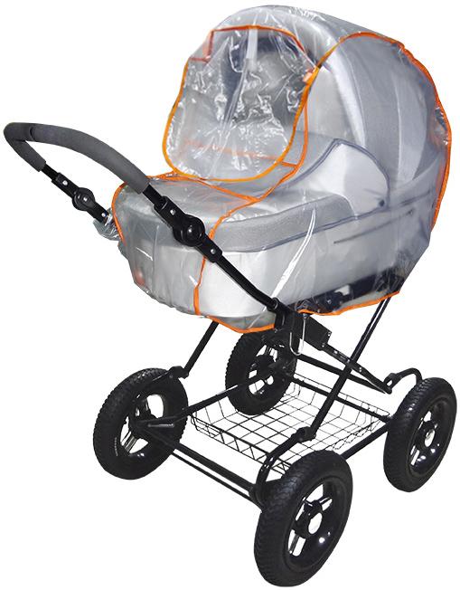 Аксессуары для колясок Витоша Дождевик для коляски-люльки аксессуары для колясок и автокресел виталфарм корректор лямок ремня безопасности для детей
