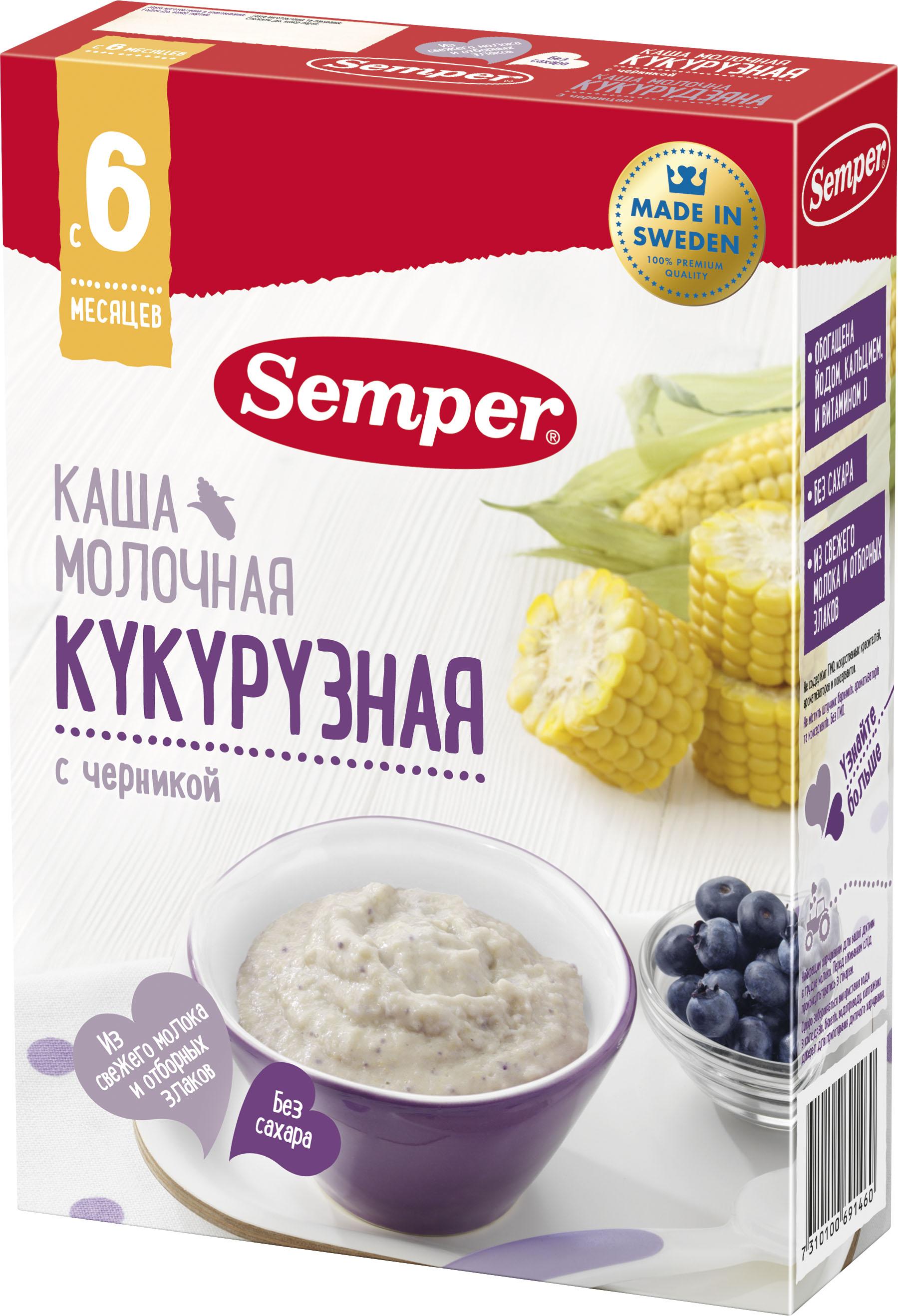 Каша Semper Semper Молочная кукурузная с черникой (с 6 месяцев) 200 г каша semper semper молочная мультизлаковая с бананом малиной и йогуртом с 10 месяцев 200 г