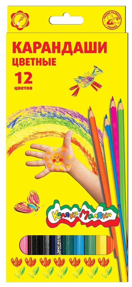 Ручки и карандаши Каляка-Маляка Карандаши цветные Каляка-Маляка 12 цветов стоимость
