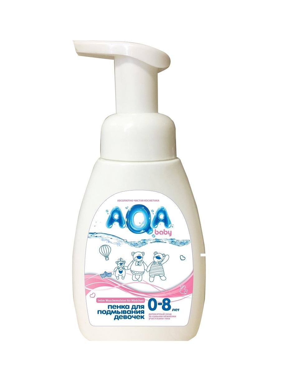 Гели и пенки AQA baby Пенка для подмывания девочек AQA baby 250 мл aqa baby защитный крем 02012104 50 мл от мороза и непогоды