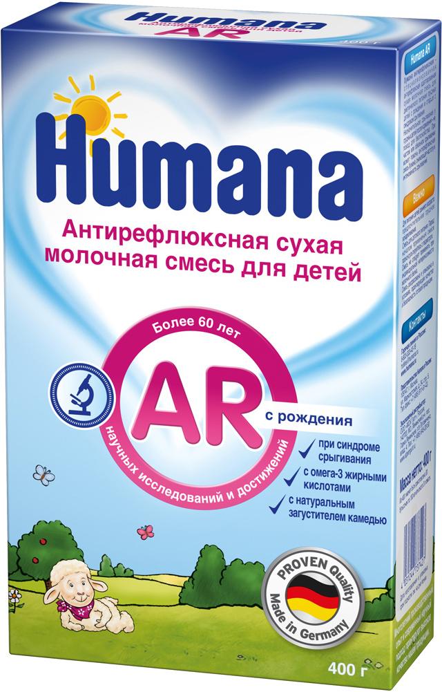 Молочная смесь Хумана Humana AR (c рождения) 400 г цена