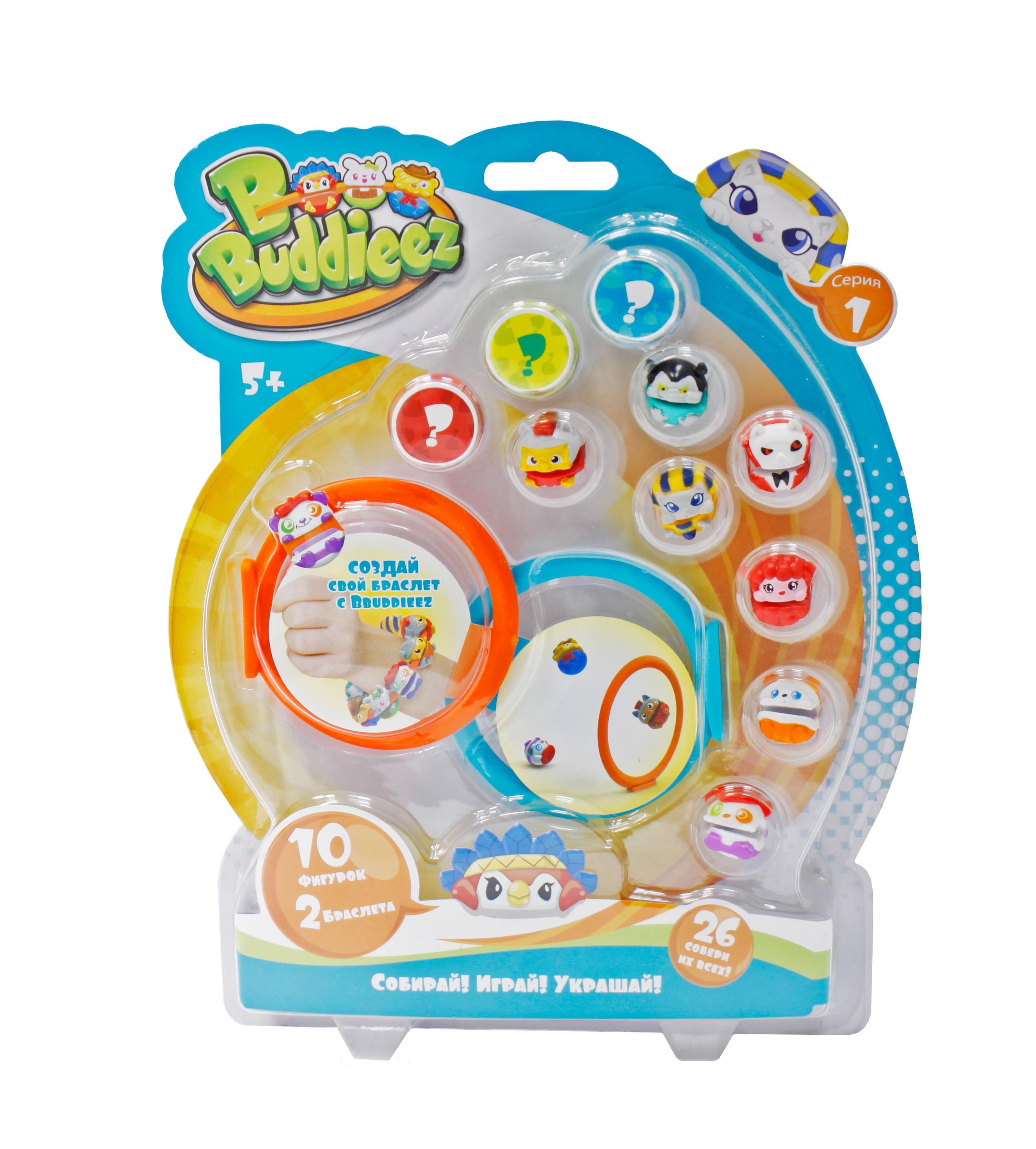 Набор 1toy 10 шармов и 2 браслета игровой набор 1toy bbuddieez закрытый пакетик с 2 персонажами шармами 2 карточки 13 7см