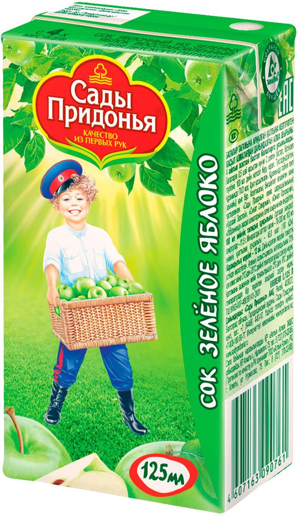 Напитки Сады придонья Сок Сады Придонья Яблоко с 4 мес. 125 мл
