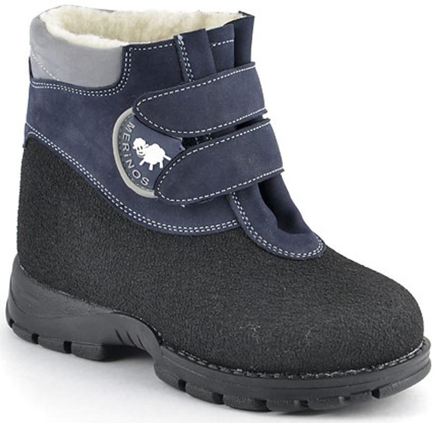 Ботинки и полуботинки Детский Скороход Ботинки для мальчика Детский Скороход, черные elegami elegami ботинки для мальчика в школу черные