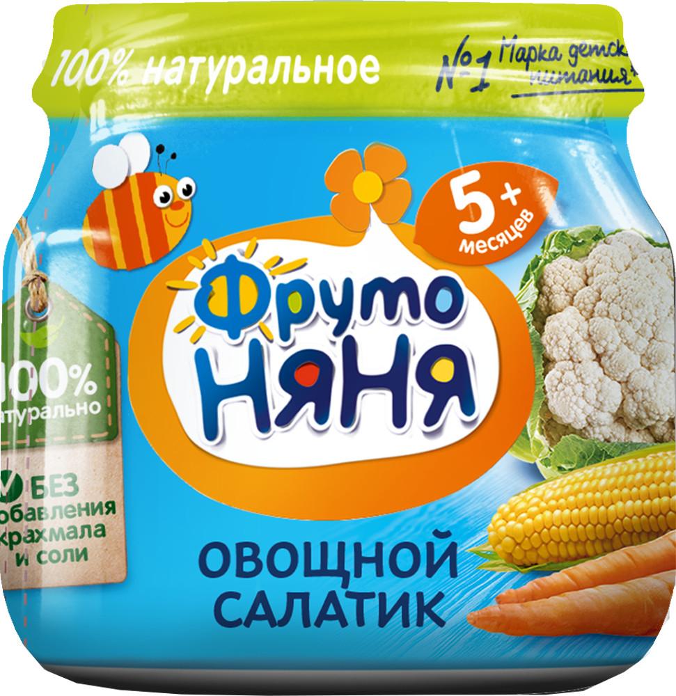 Овощное Фрутоняня ФрутоНяня Овощной салатик (с 5 месяцев) 80 г фруктовое фрутоняня фрутоняня ягодный салатик с 5 месяцев 100 г