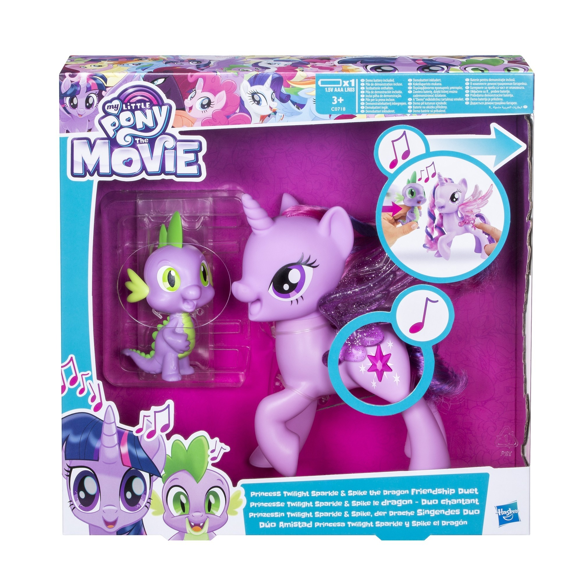 My Little Pony My Little Pony Интерактивная игрушка My Little Pony « Поющая Твайлайт Спаркл и Спайк» шапка поющая елка