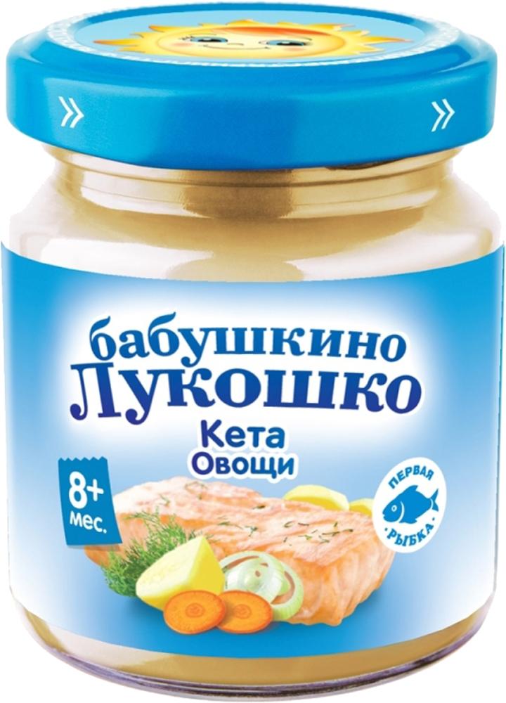 Рыбное Бабушкино лукошко Пюре Бабушкино Лукошко Кета-овощи (с 8 месяцев) 100 г кета кета дерзости