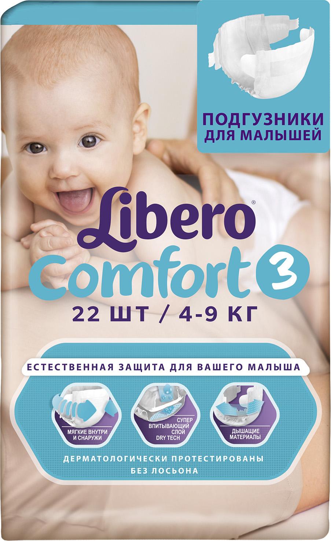 Фото Подгузники Libero Подгузники Libero Comfort 3 (4-9 кг) 22 шт.