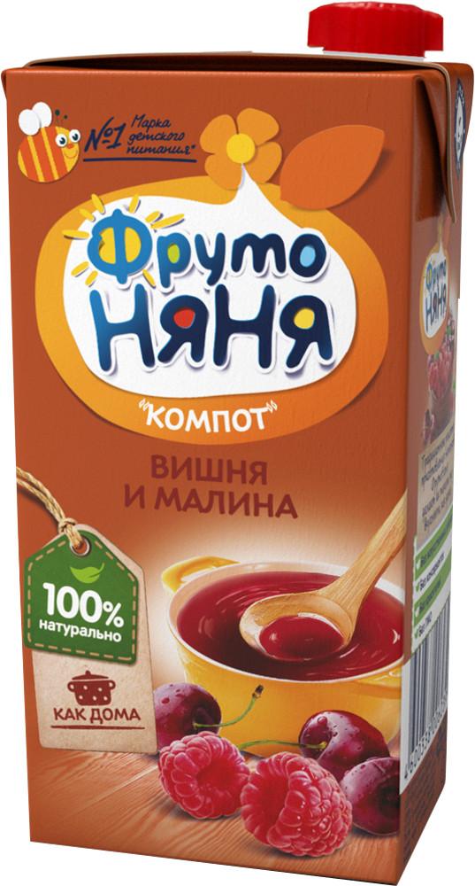 Компот Прогресс ФрутоНяня Вишня и малина с 3 лет 500 мл компот из вишни и малины фрутоняня 25 шт по 0 5 л