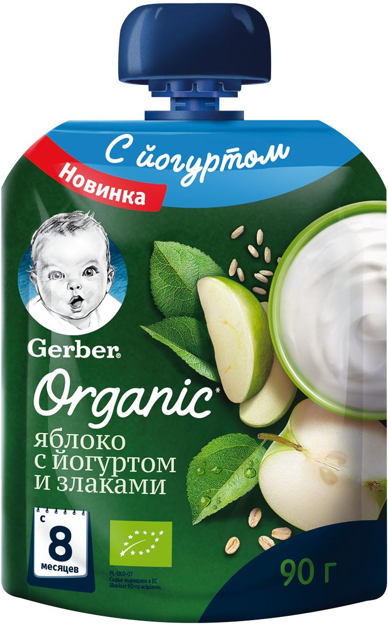 Пюре Gerber Яблоко с йогуртом и злаками» с 8 мес. 90 г пюре gerber organic тыква и сладкий картофель с 5 мес 125 г