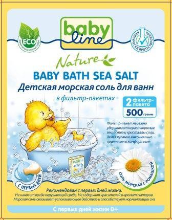 Для ванны Babyline с ромашкой 500 г 02.03.11.DN85