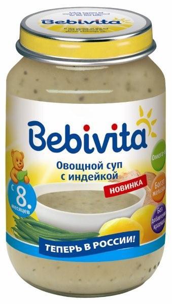 Супчики Bebivita Овощной с индейкой с 8 мес. 190 г овощной крем суп с индейкой с 6 мес 190 гр