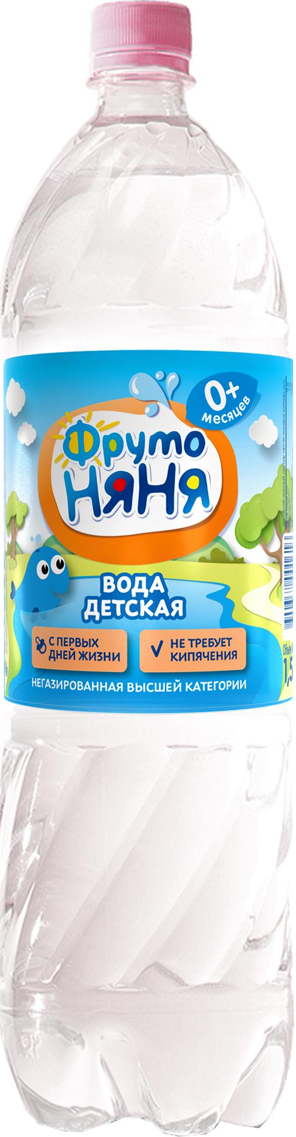 Вода Фрутоняня Вода ФрутоНяня 1,5 л молоко фрутоняня 2 5% с 3 лет 500 мл