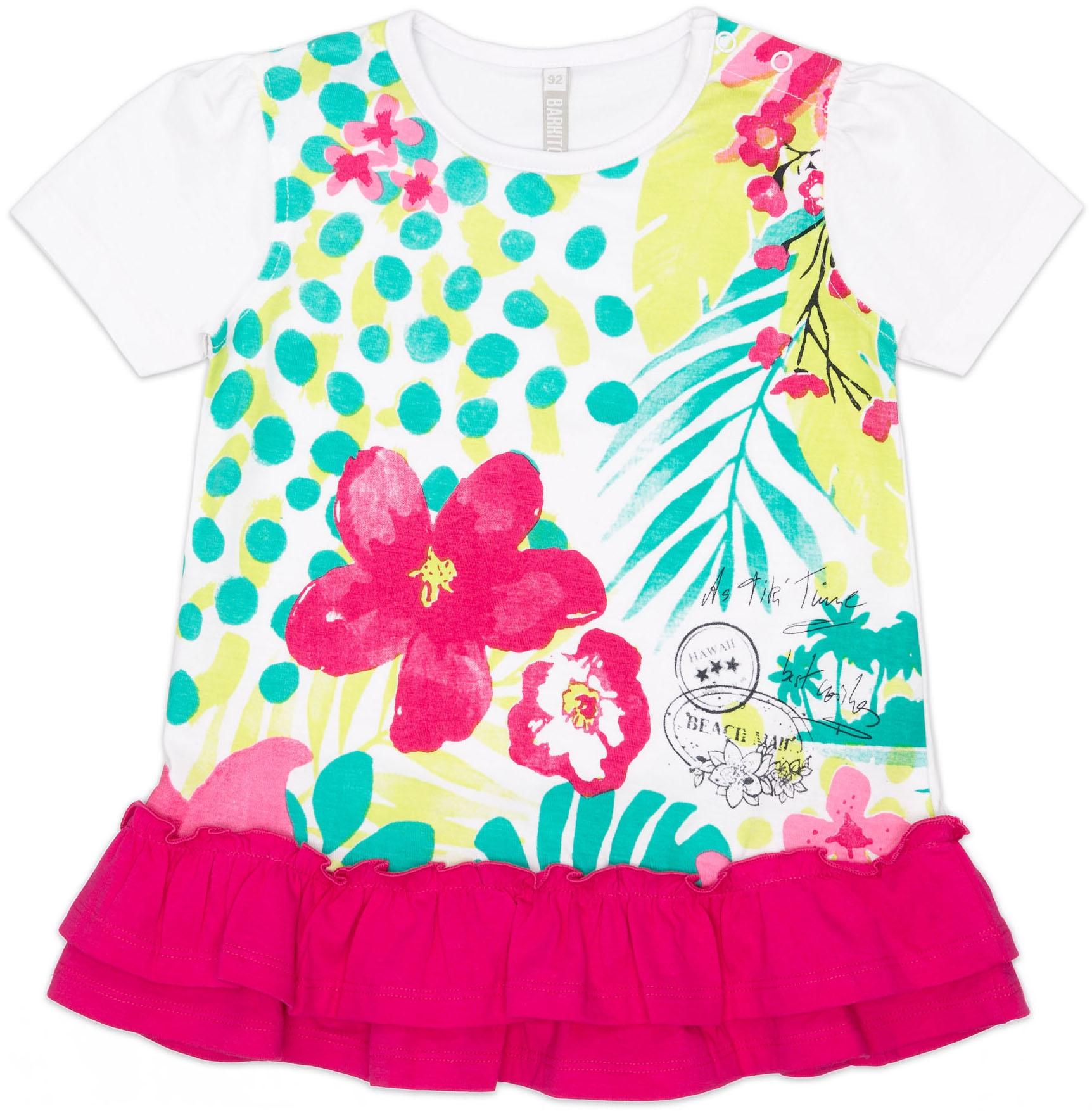 "Фото Туники Barkito Туника с коротким рукавом для девочки Barkito, ""Алоха Гавайи!"", темно-розовая, с рисунком ""цветы"""