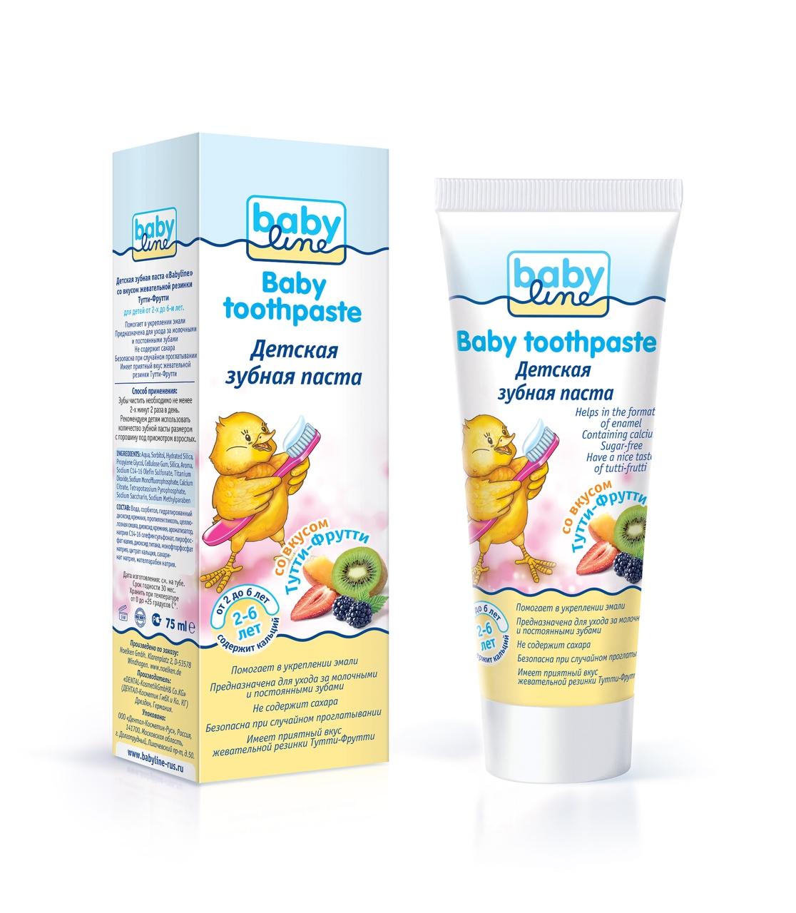 все цены на Зубные щетки и пасты BABYLINE Зубная паста детская со вкусом Тутти-Фрутти, 2-6 лет, 75 мл