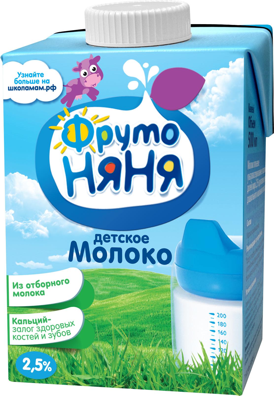 Молочная продукция Фрутоняня Молоко ФрутоНяня 2,5% с 3 лет 500 мл молочная продукция агуша молоко стерилизованное с пребиотиком 2 5% 200 мл
