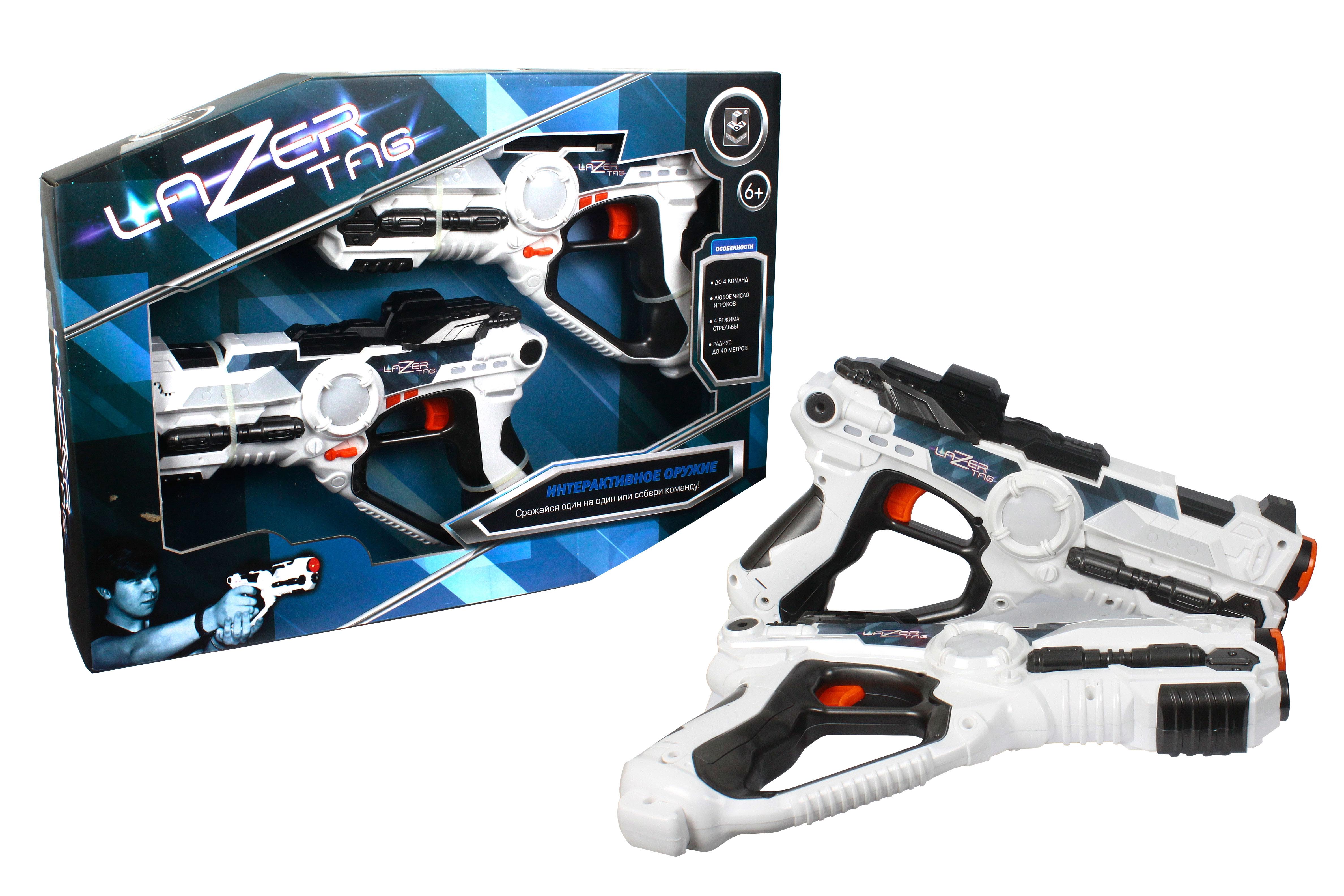 Игровой набор 1toy Оружие Lazertag