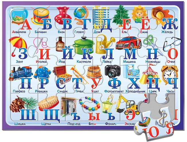 Развивающий пазл Русский стиль Алфавит Предметы 24 элементов развивающий набор магнитный алфавит м 01