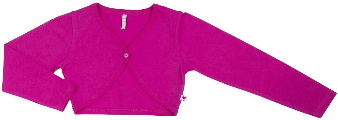 Кофта Barkito Цветы розовый