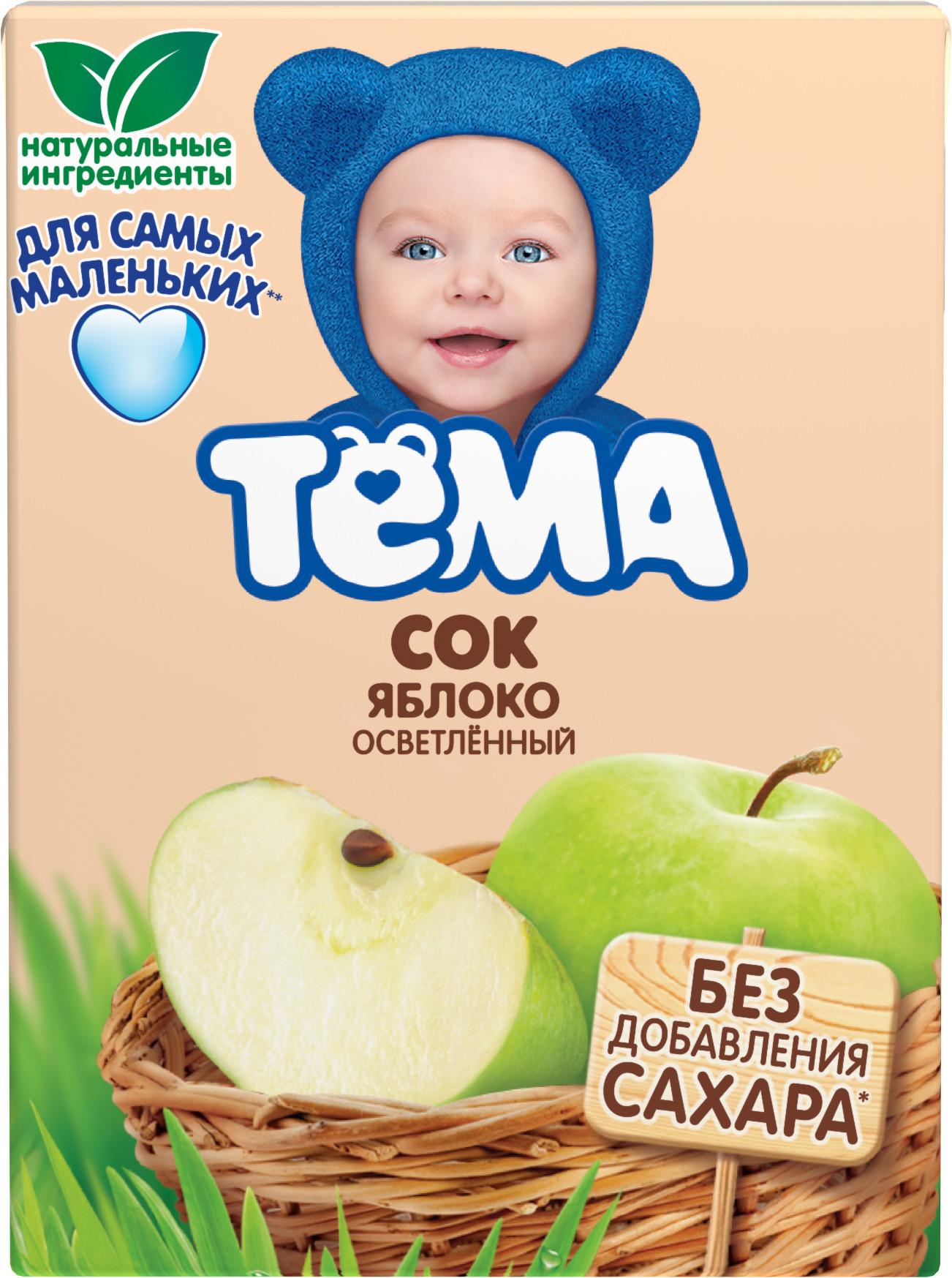 Сок Тёма Тёма Яблоко осветленный с 6 мес. 200 мл молочная продукция тёма тёма с яблочным пюре 2 5