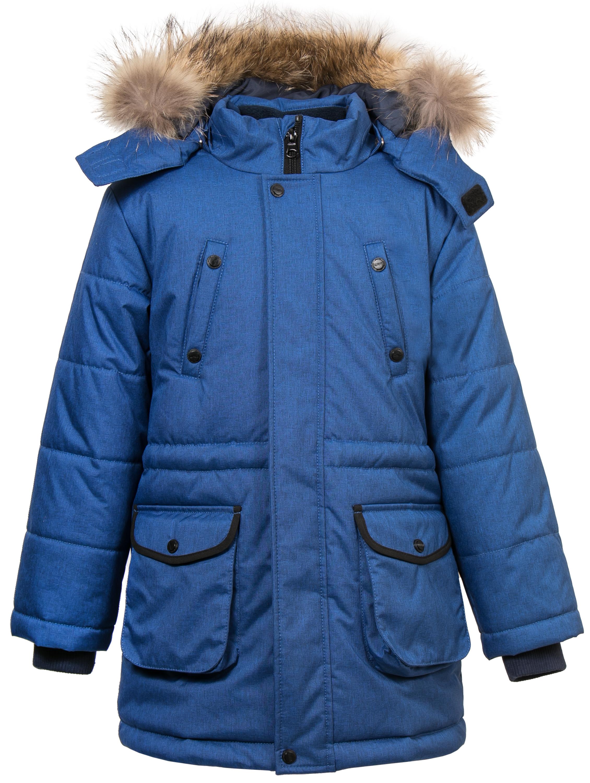 Купить со скидкой Куртка зимняя для мальчика Barkito, синяя