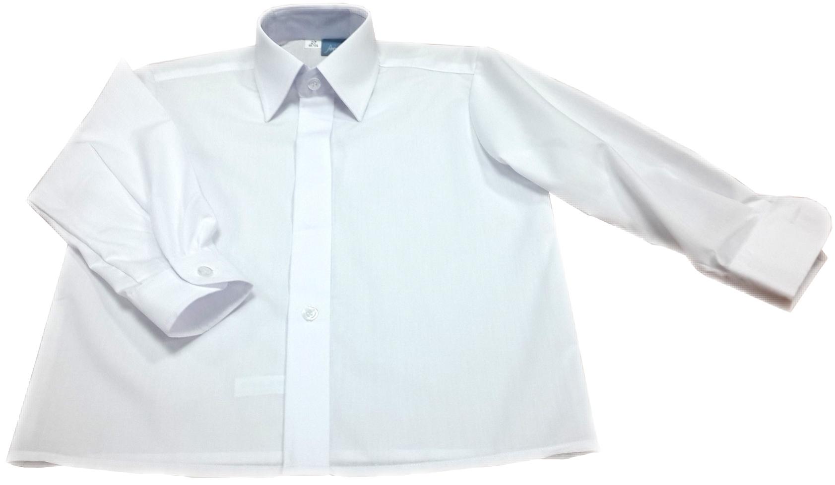 Купить Форма для мальчиков, Рубашка Атрус, АТРУС, Россия, белая, Мужской