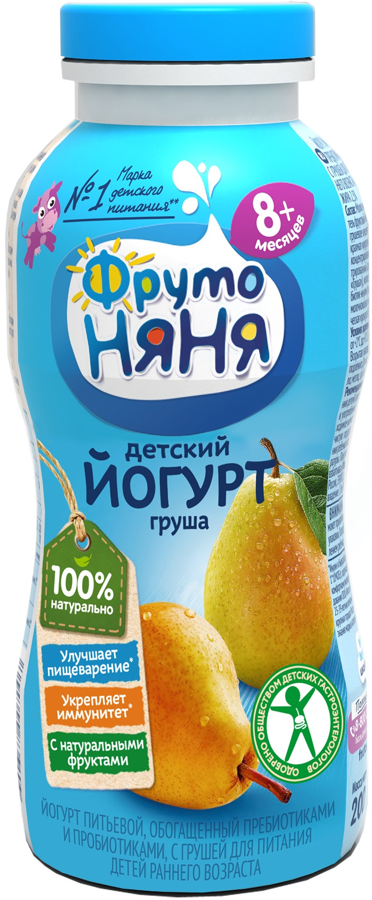 Йогурт Прогресс ФрутоНяня питьевой Груша 2,5% с 8 мес. 200 мл биойогурт питьевой тёма банан и земляника 2 8% с 8 мес 210 мл