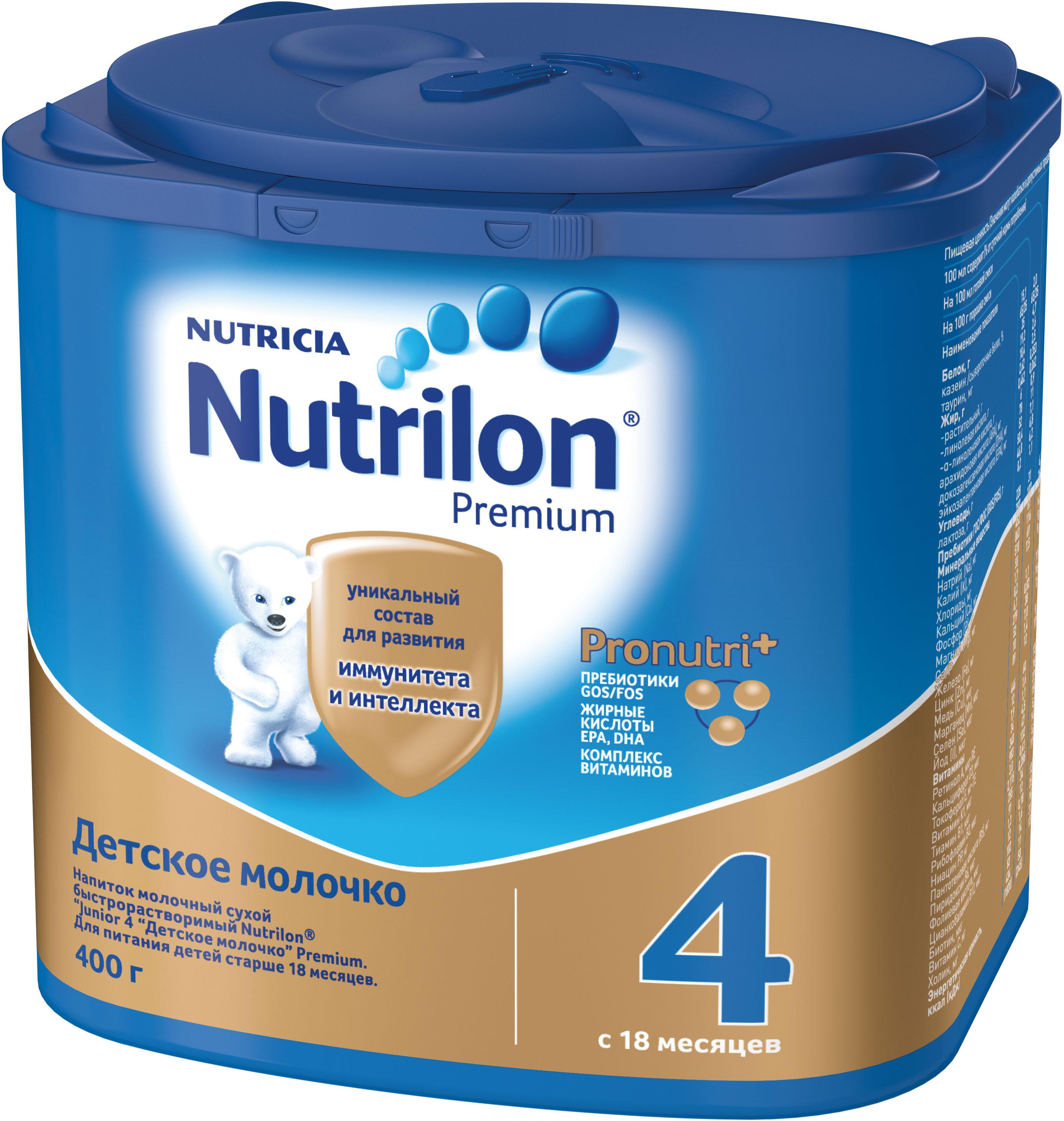 Молочные смеси Nutrilon Детское молочко Nutrilon Premium Junior-4 с 18 месяцев 400 г молочные смеси nutrilon заменитель 1 пребиотики с рождения 400 г