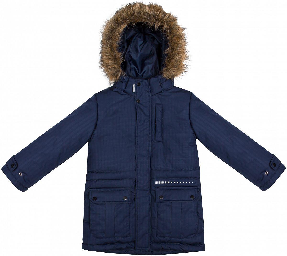 c5cc70d5247 Куртка для мальчика Barkito