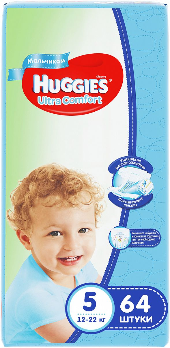Подгузники Huggies Ultra Comfort для мальчиков 5 (12-22 кг) 64 шт ... fb9105b4d97