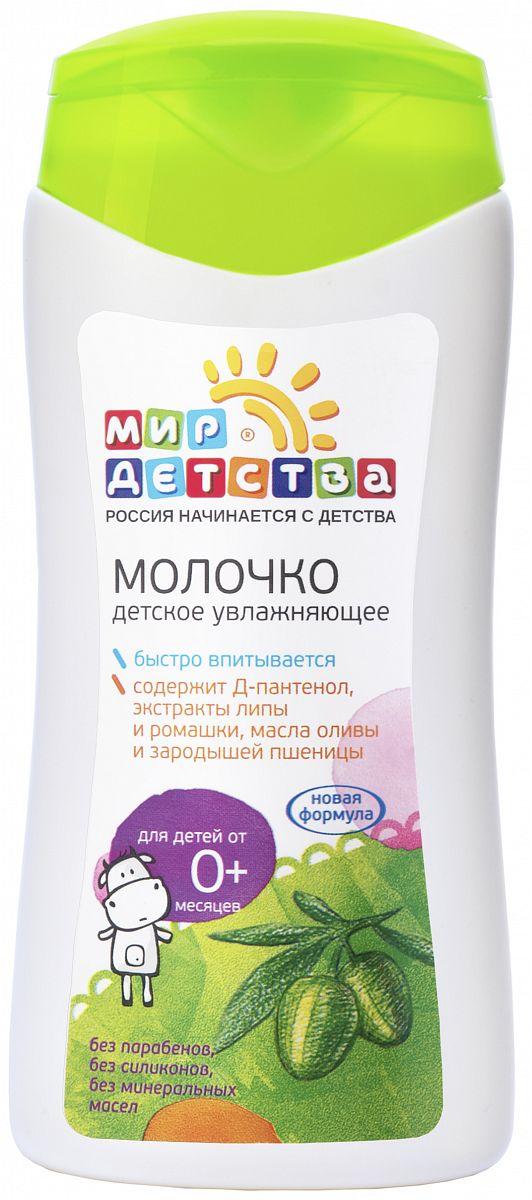 Косметика урьяж купить в костроме где в нижнем новгороде купить белорусскую косметику в