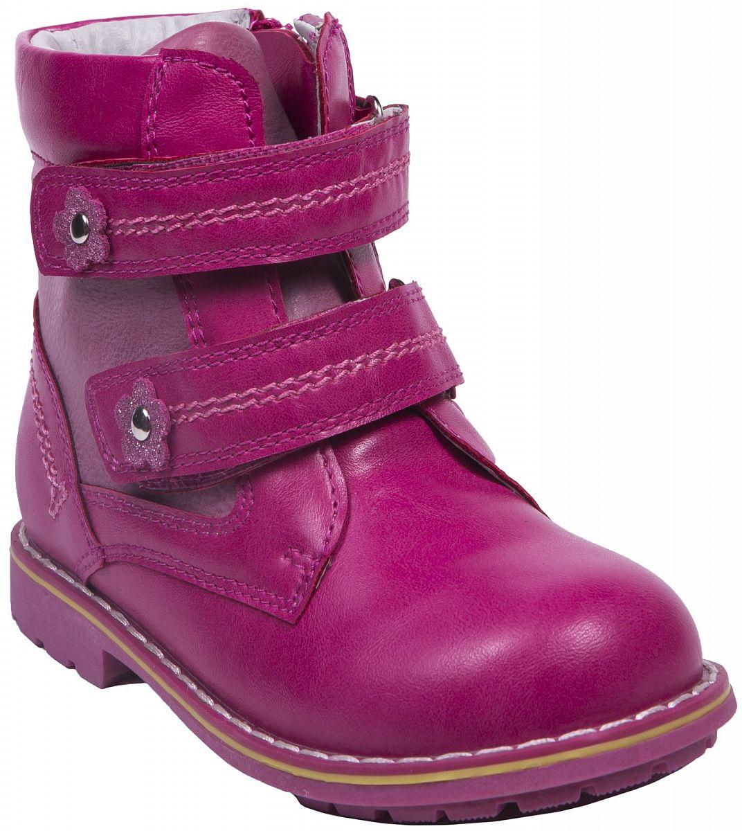 df97908f8 Ботинки демисезонные для девочки Barkito, розовые - купить в Москве: цены в  интернет-магазине Кораблик