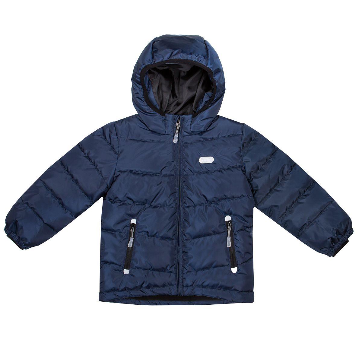 a61b18aba045 Куртка для мальчика Barkito, синяя