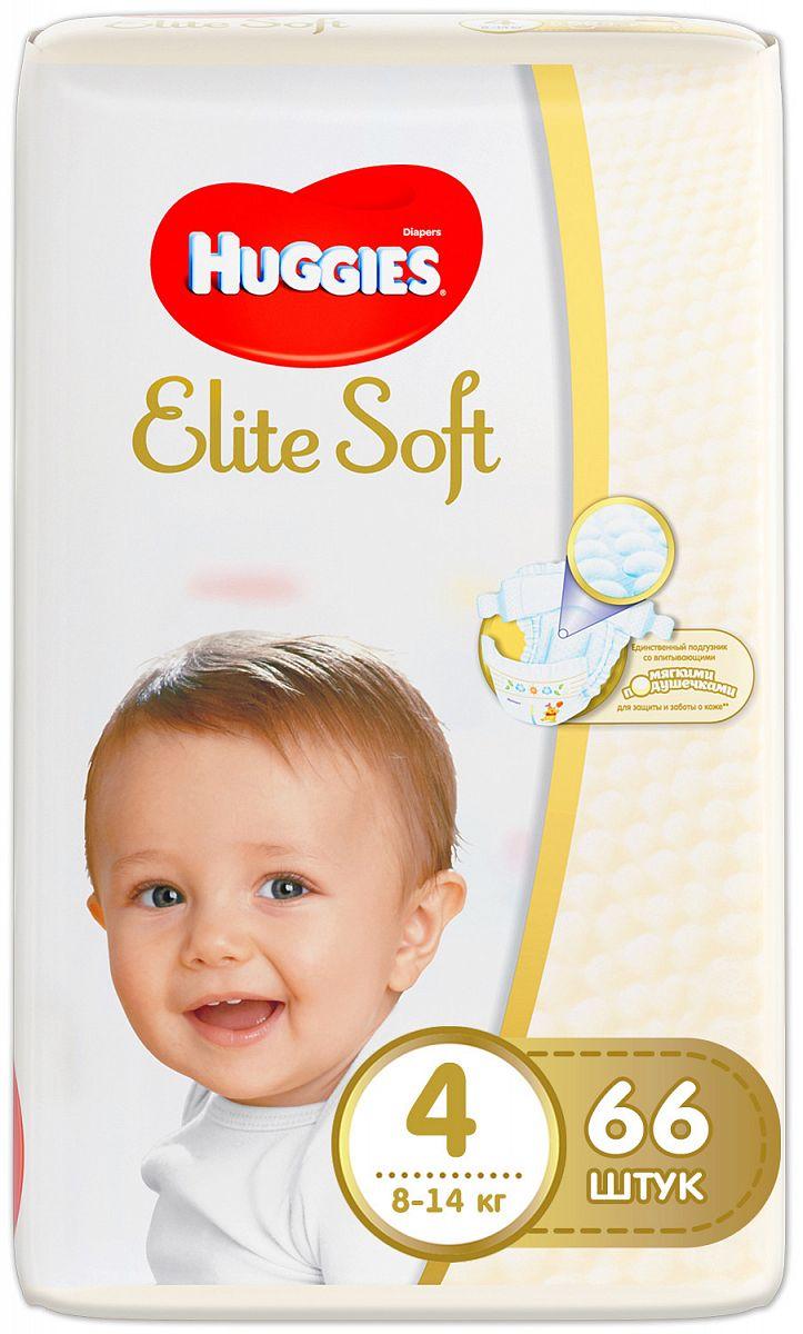 Подгузники Huggies Элит Софт 4 (8-14 кг) 66 шт - купить в Москве ... b992899c91f
