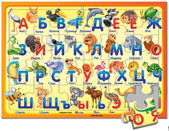 Развивающий пазл Русский стиль Алфавит с животными 24 ...