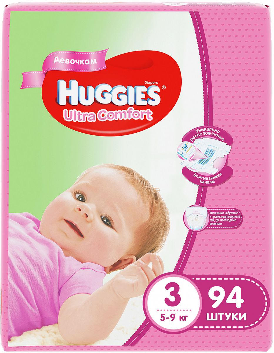 Подгузники huggies ultra comfort для мальчиков для девочек