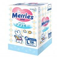 Подгузники Merries - купить в Москве, цены на подгузники merries в ... 0d0eabf1fa2