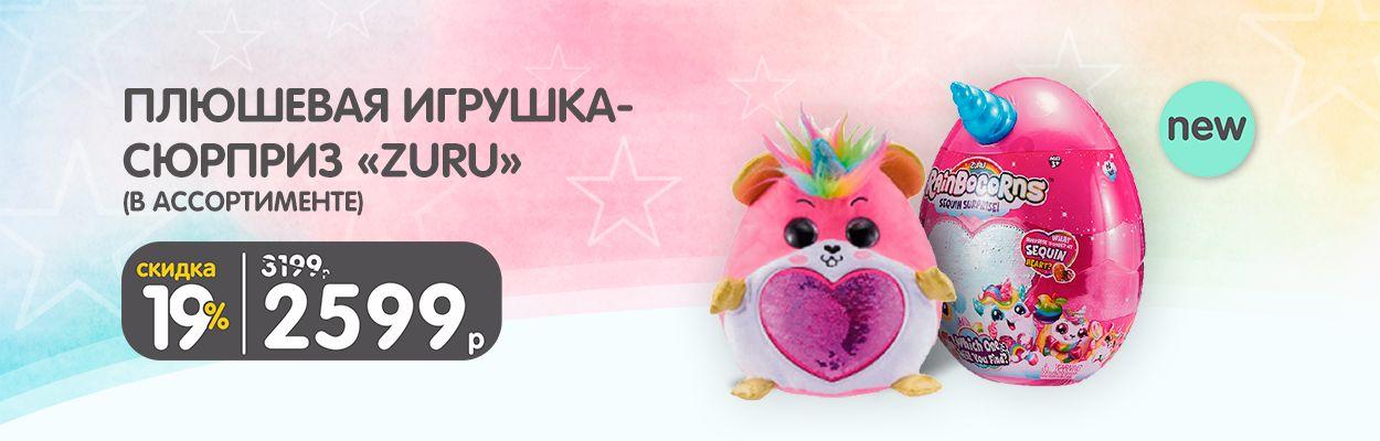 Кораблик - интернет магазин детских товаров в Москве 8fb18c0aeda1e